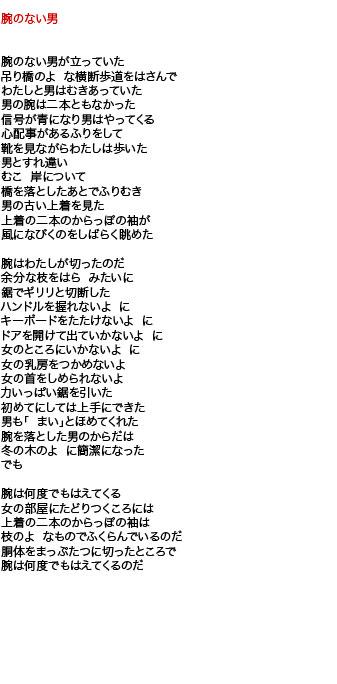 6-jap