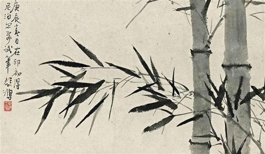 Xu Beihong - Bamboo